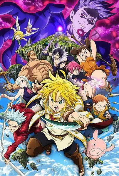 "Filmplakat für ""The Seven Deadly Sins: Prisoners of the Sky"""