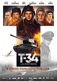 "Movie poster for ""T-34"""