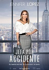 """Movie poster for """"SECOND ACT"""""""