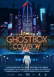 """Movie poster for """"GHOSTBOX COWBOY"""""""
