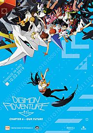 "Movie poster for ""Digimon Adventure tri. - Chapter 6: Our Future"""