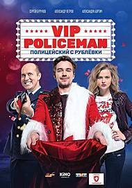 "Movie poster for ""POLICEMAN VIP"""