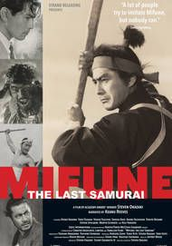 "Movie poster for ""MIFUNE: THE LAST SAMURAI"""