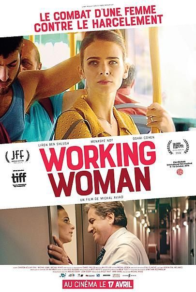 """Movie poster for """"WORKING WOMAN"""""""