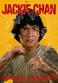 "Movie poster for ""POLICE STORY 1 & 2"""
