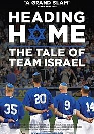 """Movie poster for """"HEADING HOME: THE TALE OF TEAM ISRAEL"""""""