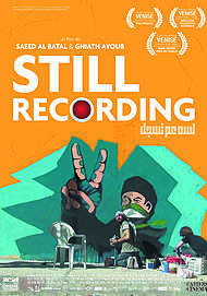 "Movie poster for ""STILL RECORDING"""