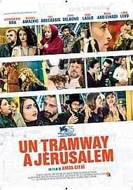 """Movie poster for """"A TRAMWAY IN JERUSALEM"""""""