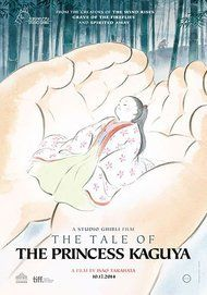 "Movie poster for ""THE TALE OF THE PRINCESS KAGUYA"""