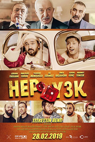 "Movie poster for ""Hep Yek 3"""