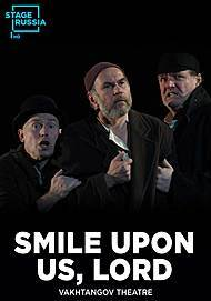 "Movie poster for ""SMILE UPON US, LORD"""