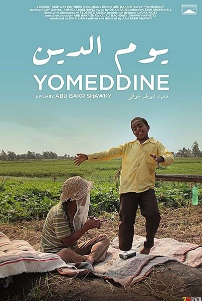 "Movie poster for ""YOMEDDINE"""