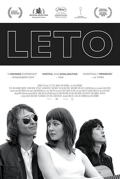 "Movie poster for ""LETO"""
