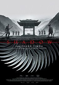 """Movie poster for """"SHADOW"""""""