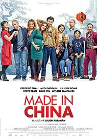 "Movie poster for ""MADE IN CHINA"""
