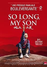 "Movie poster for ""SO LONG, MY SON"""
