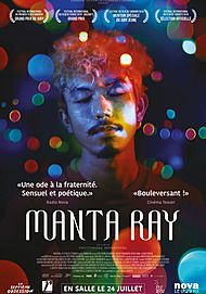 "Movie poster for ""MANTA RAY"""