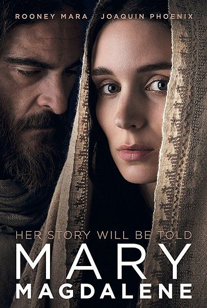 """Movie poster for """"MARY MAGDALENE"""""""