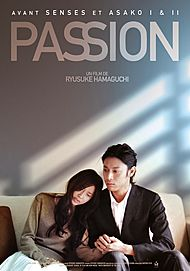 """Movie poster for """"PASSION"""""""