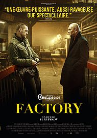 """Movie poster for """"THE FACTORY"""""""