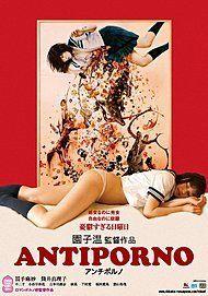"""Filmplakat für """"ANTIPORNO"""""""