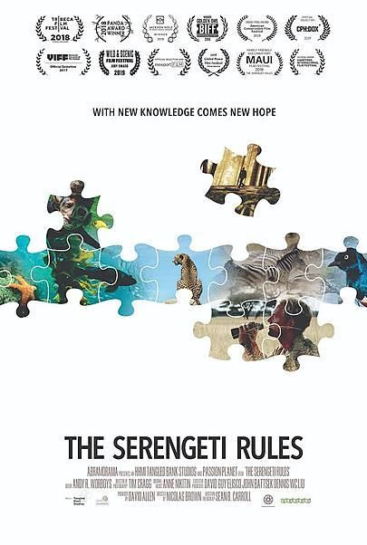 """Movie poster for """"THE SERENGETI RULES"""""""