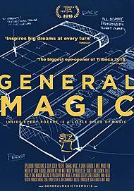 "Movie poster for ""GENERAL MAGIC"""