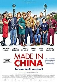 "Filmplakat für ""MADE IN CHINA"""