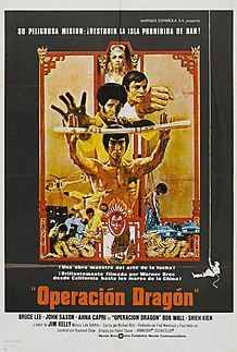 "Movie poster for "" ENTER THE DRAGON"""