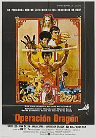 """Movie poster for """" ENTER THE DRAGON"""""""