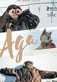 "Movie poster for ""AGA"""