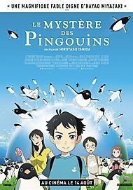 "Movie poster for ""PENGUIN HIGHWAY"""