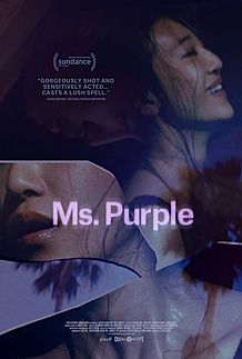 "Movie poster for ""MS. PURPLE"""