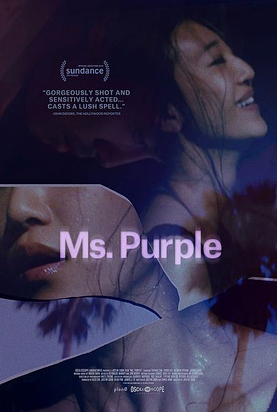 """Movie poster for """"MS. PURPLE"""""""