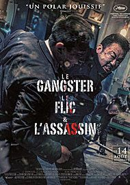 "Movie poster for ""THE GANGSTER, THE COP, THE DEVIL"""