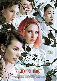 "Movie poster for ""PARADISE HILLS"""