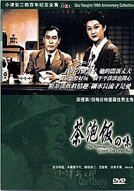 """Movie poster for """"FLAVOR OF GREEN TEA OVER RICE"""""""