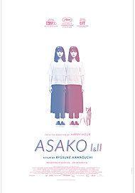 """Movie poster for """"ASAKO I & II"""""""