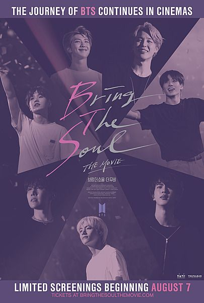 "Movie poster for ""BRING THE SOUL: THE MOVIE"""