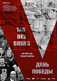 """Filmplakat für """"TAG DES SIEGES"""""""