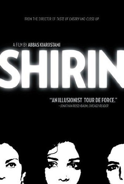 "Movie poster for ""SHIRIN"""