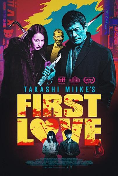 "Movie poster for ""FIRST LOVE"""