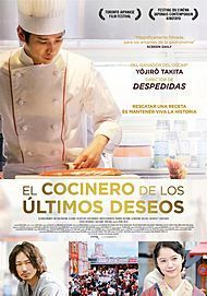 "Movie poster for ""THE LAST RECIPE"""