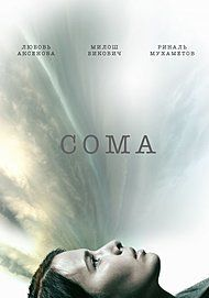 "Movie poster for ""COMA"""