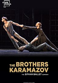 "Movie poster for ""THE BROTHERS KARAMAZOV"""
