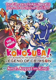 "Filmplakat für ""KONOSUBA - LEGEND OF CRIMSON"""