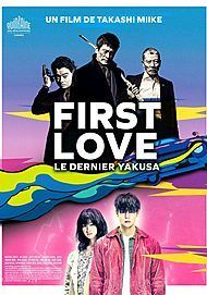 """Movie poster for """"FIRST LOVE"""""""
