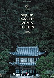 "Movie poster for ""DWELLING IN THE FUCHUN MONTAINS"""