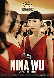 "Movie poster for ""NINA WU"""