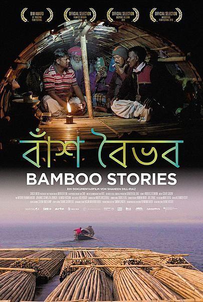 """Filmplakat für """"BAMBOO STORIES"""""""